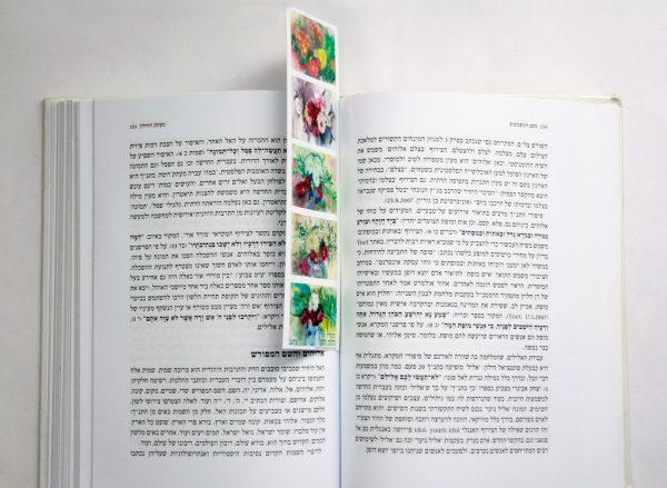 בתוך ספר סימניה של פרחים בצבעי מים