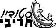 לוגו סטודיו חריבי אנימציה