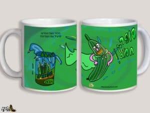 כוס מאוירת של סופר חמוץ גיבור העל